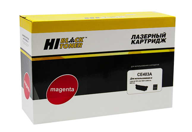 Картридж Hi-Black (HB-CE403A) для HP LJ Enterprise 500 color M551n/M575dn, пурпурный, 6000 страниц, совместимый
