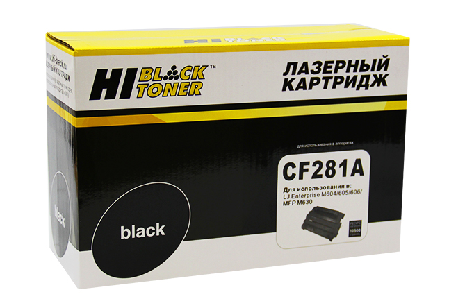 Картридж Hi-Black (HB-CF281A) для HP LJ Enterprise M604/ 605/ 606/ MFP M630, черный, 10500 страниц