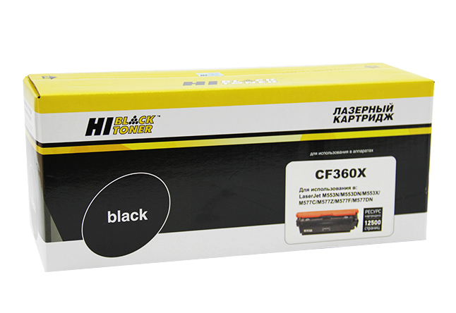 Картридж Hi-Black (HB-CF360X) для HP CLJ Enterprise M552/ M553/ M577, черный, 12500 страниц
