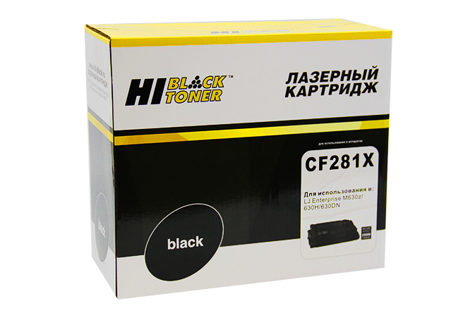 Картридж Hi-Black (HB-CF281X) для HP LJ Enterprise M630z/ 630H/ 630DN, черный, 25000 страниц